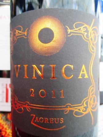 Bulgarije: wijnland van de toekomst